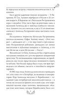 Мстислав Ростропович. Любовь с виолончелью в руках — фото, картинка — 5