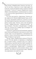 Мстислав Ростропович. Любовь с виолончелью в руках — фото, картинка — 6