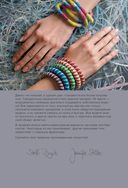 Модные браслеты. Вяжем крючком — фото, картинка — 1