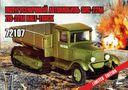 Полугусеничный автомобиль ЗиС-22М (масштаб: 1/72) — фото, картинка — 1