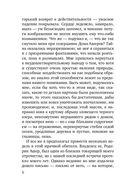 Падение дома Ашеров (м) — фото, картинка — 5