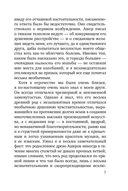 Падение дома Ашеров (м) — фото, картинка — 6