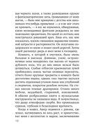 Падение дома Ашеров (м) — фото, картинка — 9
