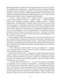 Маруся. Гумилева — фото, картинка — 9