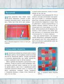 Лоскутное шитье. 11 новых проектов для ленивых и занятых — фото, картинка — 11