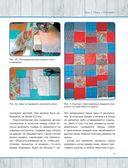 Лоскутное шитье. 11 новых проектов для ленивых и занятых — фото, картинка — 13