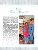 Лоскутное шитье. 11 новых проектов для ленивых и занятых — фото, картинка — 9
