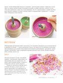 Бисерная флористика. Практическое руководство по созданию цветов, букетов, деревьев и зелени — фото, картинка — 5