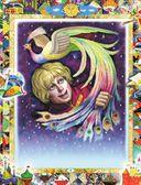 Русские сказки — фото, картинка — 7