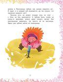 Принцесса с болота, или 20 прикольных сказок — фото, картинка — 11