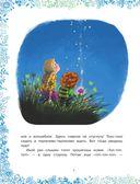 Принцесса с болота, или 20 прикольных сказок — фото, картинка — 6