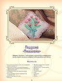 Объемная вышивка и аппликация лентами. Цветочные мастер-классы — фото, картинка — 5