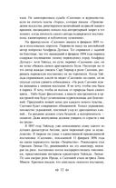 Портрет Дориана Грея. Саломея. Сказки — фото, картинка — 12