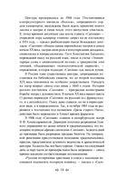 Портрет Дориана Грея. Саломея. Сказки — фото, картинка — 14