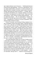 Портрет Дориана Грея. Саломея. Сказки — фото, картинка — 15