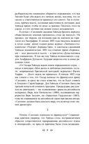 Портрет Дориана Грея. Саломея. Сказки — фото, картинка — 6