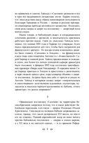 Портрет Дориана Грея. Саломея. Сказки — фото, картинка — 8