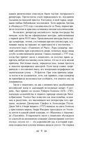 Портрет Дориана Грея. Саломея. Сказки — фото, картинка — 9