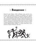 Известные советские игры — фото, картинка — 3