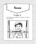 Известные советские игры — фото, картинка — 4