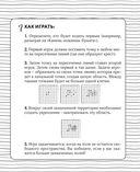 Известные советские игры — фото, картинка — 6