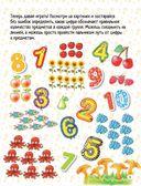 Таблица умножения — фото, картинка — 4
