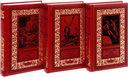 Фантастическая коллекция Александра Мирера (комплект из 3-х книг) — фото, картинка — 1