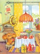 Лучшие стихи и сказки для малышей — фото, картинка — 2