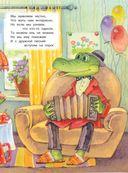 Лучшие стихи и сказки для малышей — фото, картинка — 7