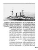 Броненосный крейсер «Баян». Герой Порт-Артура — фото, картинка — 12