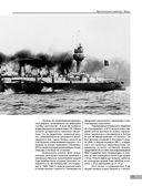 Броненосный крейсер «Баян». Герой Порт-Артура — фото, картинка — 10