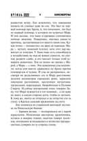 Кремль 2222. Замоскворечье — фото, картинка — 10