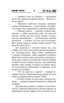 Кремль 2222. Замоскворечье — фото, картинка — 11