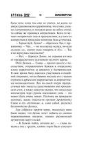 Кремль 2222. Замоскворечье — фото, картинка — 12