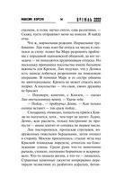 Кремль 2222. Замоскворечье — фото, картинка — 13