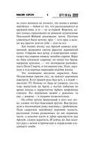 Кремль 2222. Замоскворечье — фото, картинка — 5