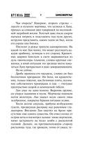 Кремль 2222. Замоскворечье — фото, картинка — 6