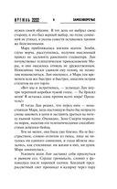 Кремль 2222. Замоскворечье — фото, картинка — 8