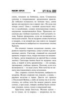 Кремль 2222. Замоскворечье — фото, картинка — 9
