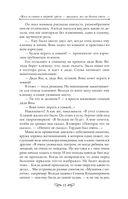 Владимир Высоцкий. По-над пропастью — фото, картинка — 15