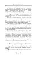Владимир Высоцкий. По-над пропастью — фото, картинка — 6