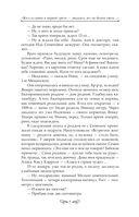 Владимир Высоцкий. По-над пропастью — фото, картинка — 7