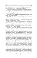Владимир Высоцкий. По-над пропастью — фото, картинка — 9