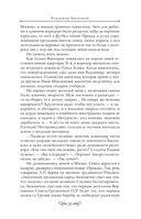 Владимир Высоцкий. По-над пропастью — фото, картинка — 10