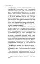 Убийство Роджера Экройда — фото, картинка — 7