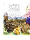 Сказки русских писателей — фото, картинка — 6