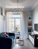 Дизайнерский ремонт квартиры за 5 шагов — фото, картинка — 2