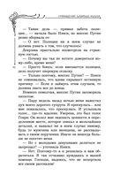Нэнси Дрю и привидение Блэквуд-Холла — фото, картинка — 10