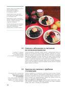 Вкус домашней кухни — фото, картинка — 12