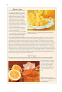 Лимон. Домашний целитель — фото, картинка — 2